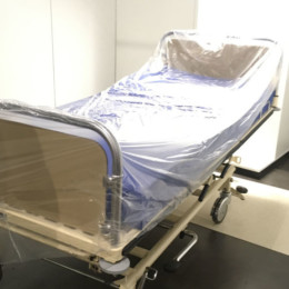 """Einzelnen Bett im Bereich der """"Vorklinik"""""""